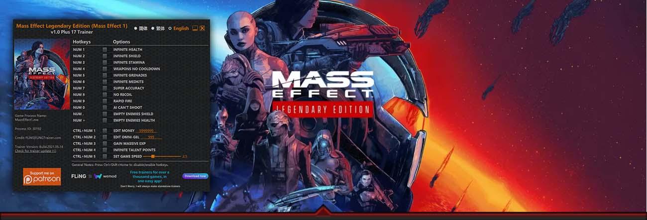 Mass Effect Legendary Edition – Trainer FLiNG